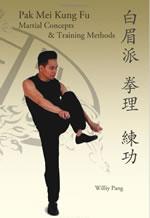 Pak Mei Kung Fu Book