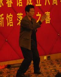 Wong Gin San sifu permorming Wing Chun Siu Lin Tau of Chan Yu Min Wing Chun