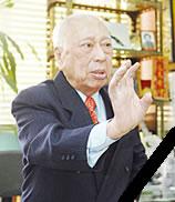 Lam Cho sigung