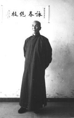Wing Chun sifu Yip Man
