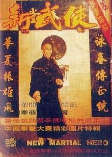 Yip Man, Wing Chun Kung Fu
