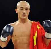 Shaolin Kung Fu Yi Long