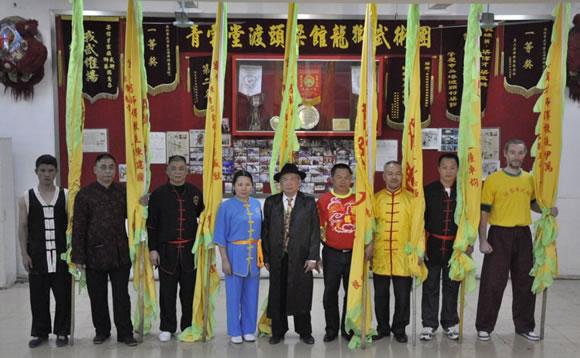 Baan Jung Siu Lam Wing Chun